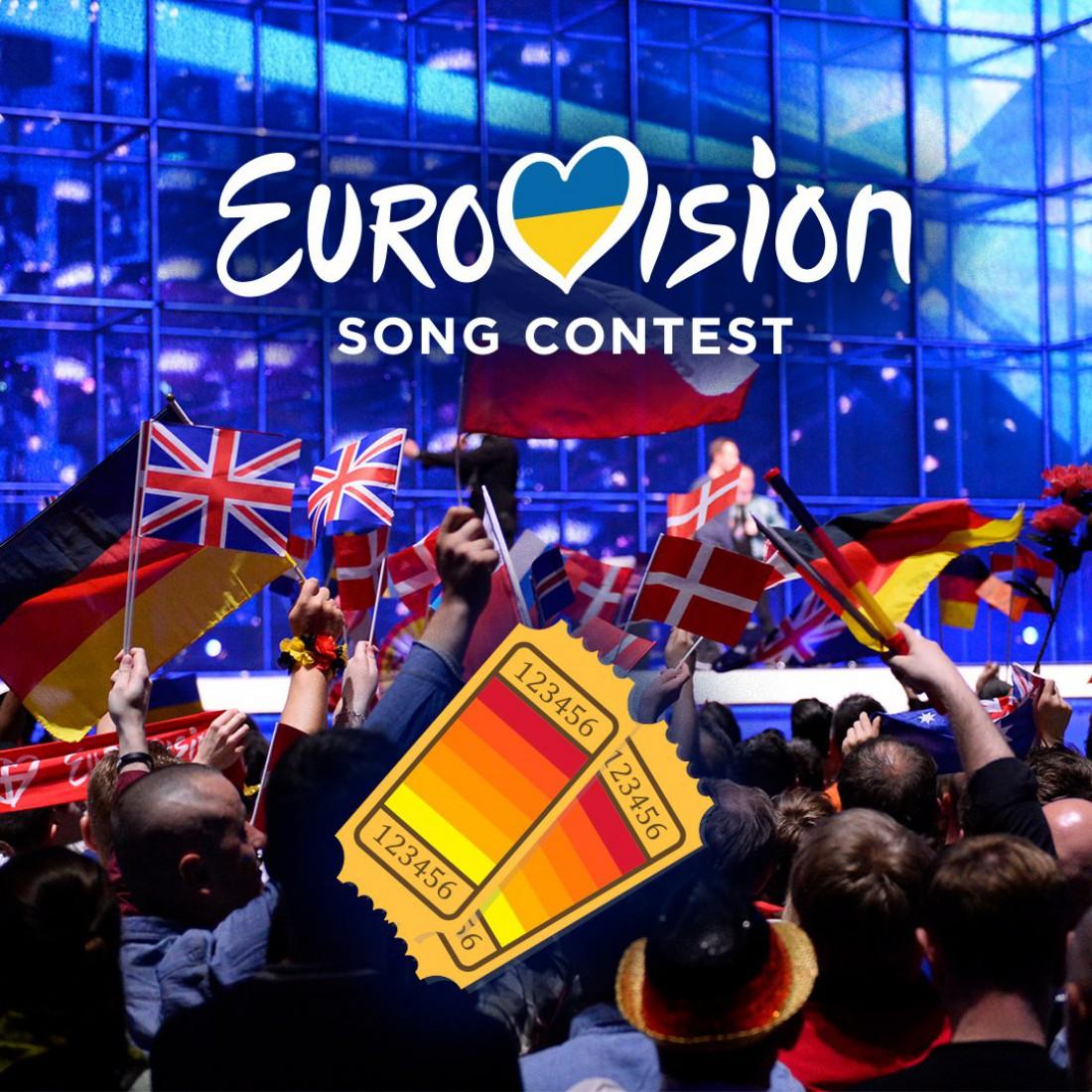 Национальный отбор на Евровидение 2017 от Украины: первый полуфинал