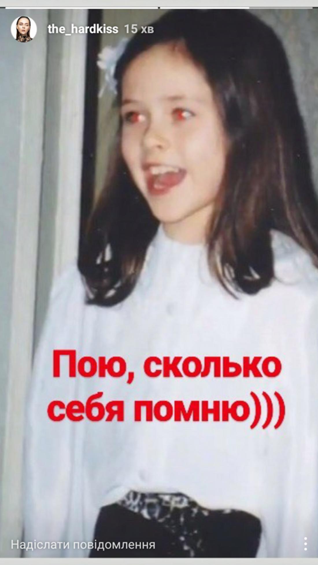 Санина в детстве
