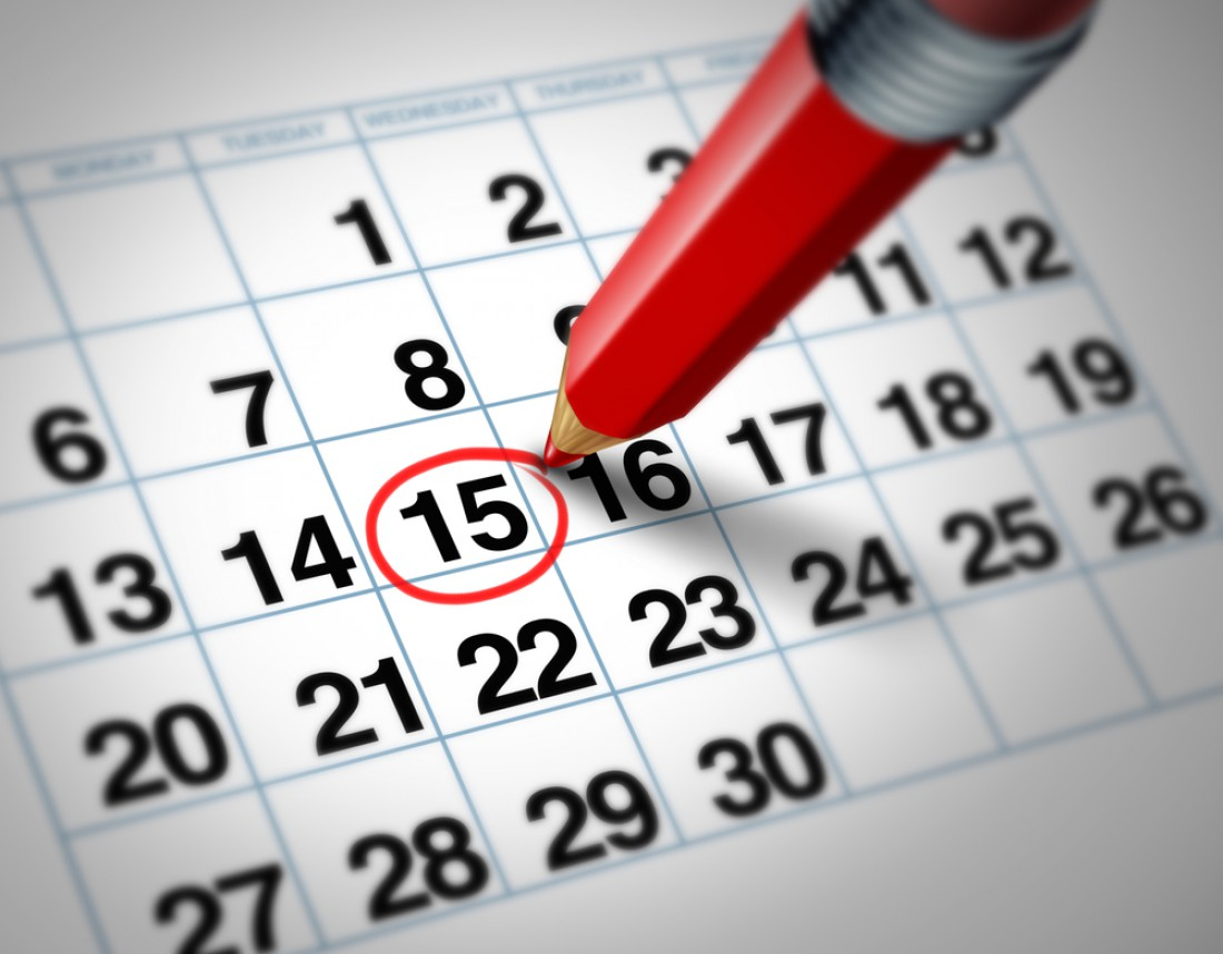 Календарь мероприятий – еще удобнее!