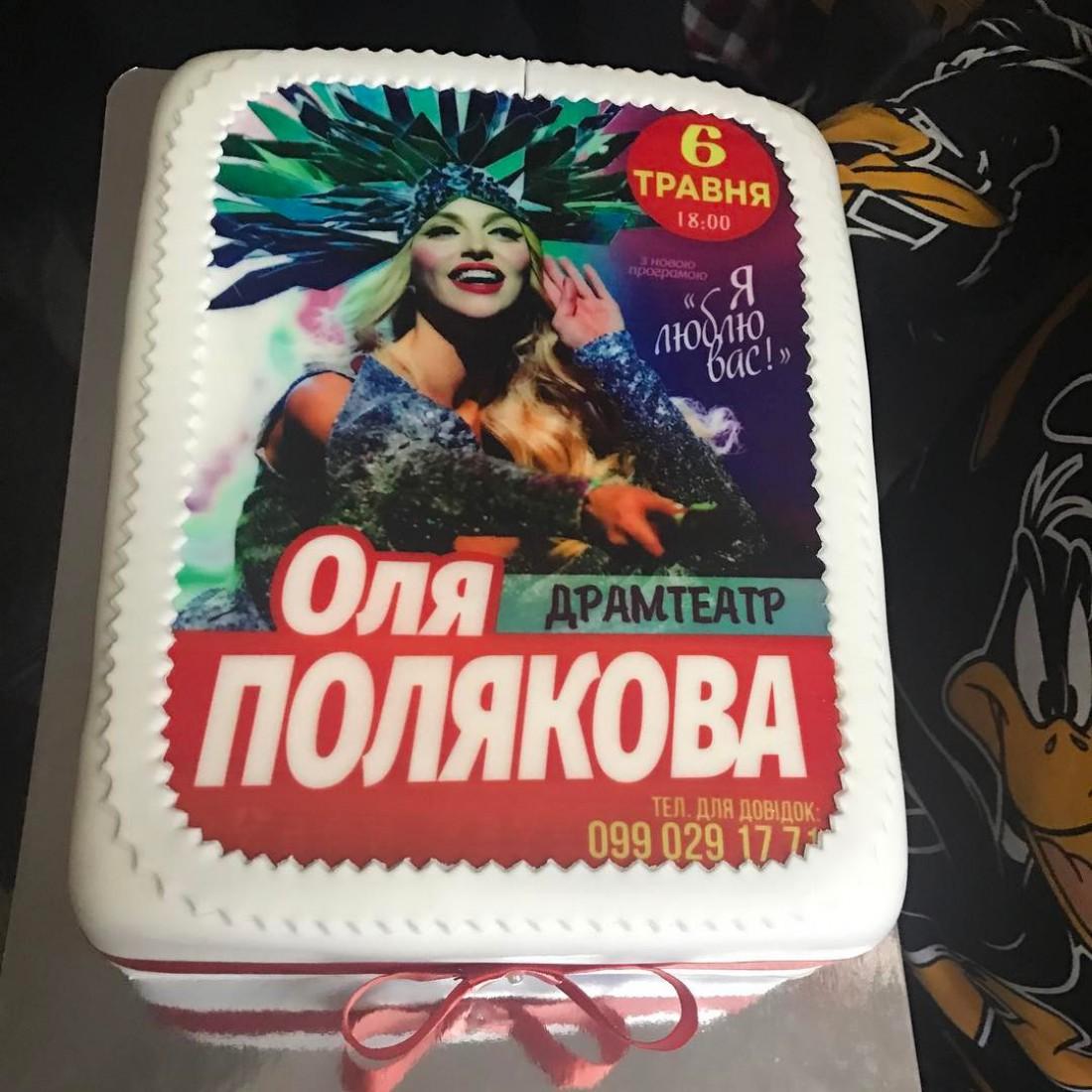 Торт для Поляковой