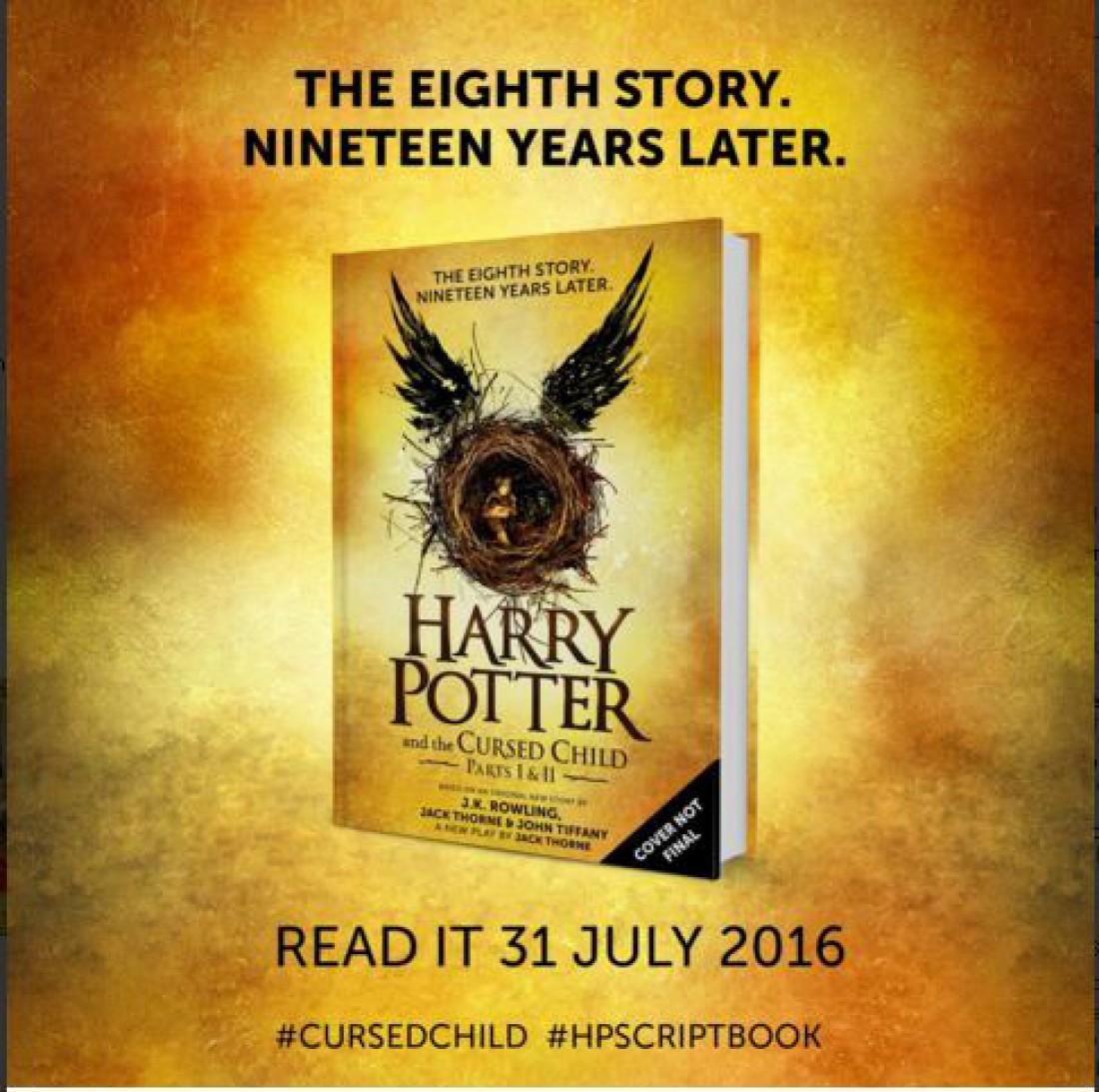 Обложка восьмой книги о Гарри Поттере