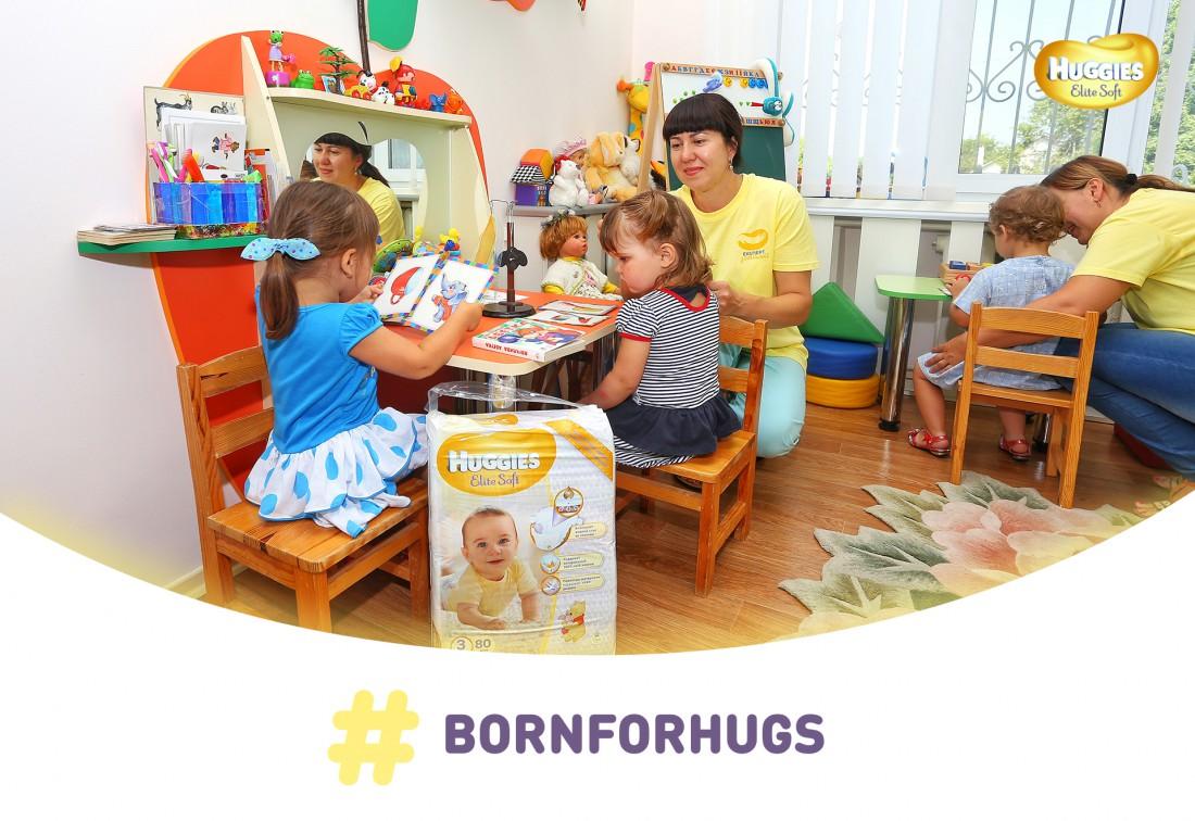 Прилуцкий областной дом ребенка Надежда