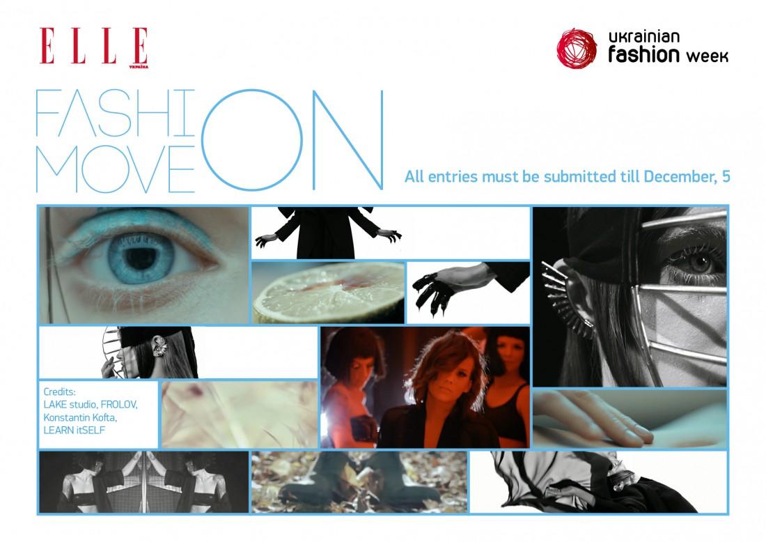 Конкурс fashion-видео Fashion Move On проедет в Киеве