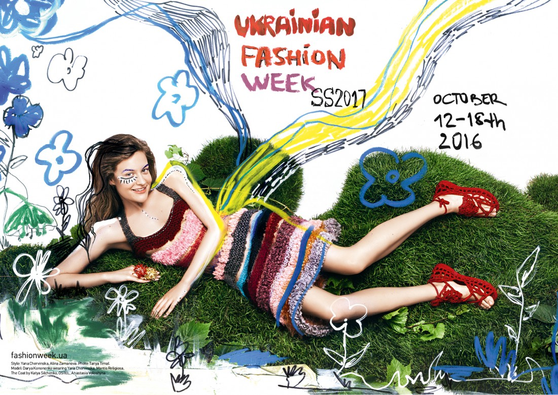 Ukrainian Fashion Week SS17