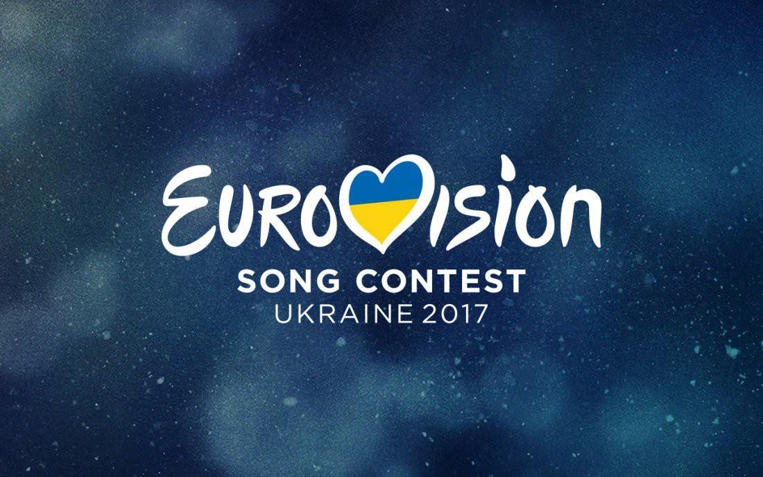 Евровидение 2017: состоится в Украине