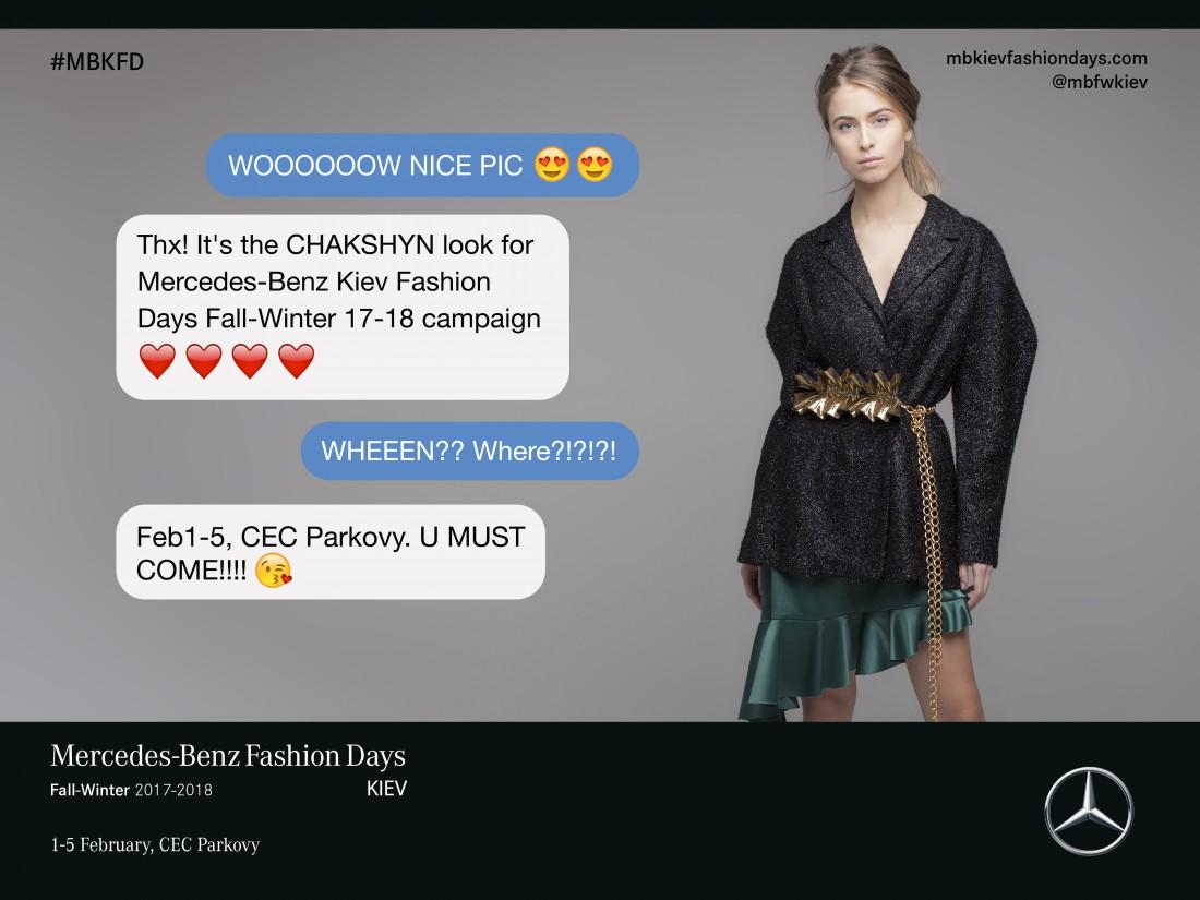 Соня Евдокименко стала лицом Mercedes-Benz Kiev Fashion Days F/W 17-18