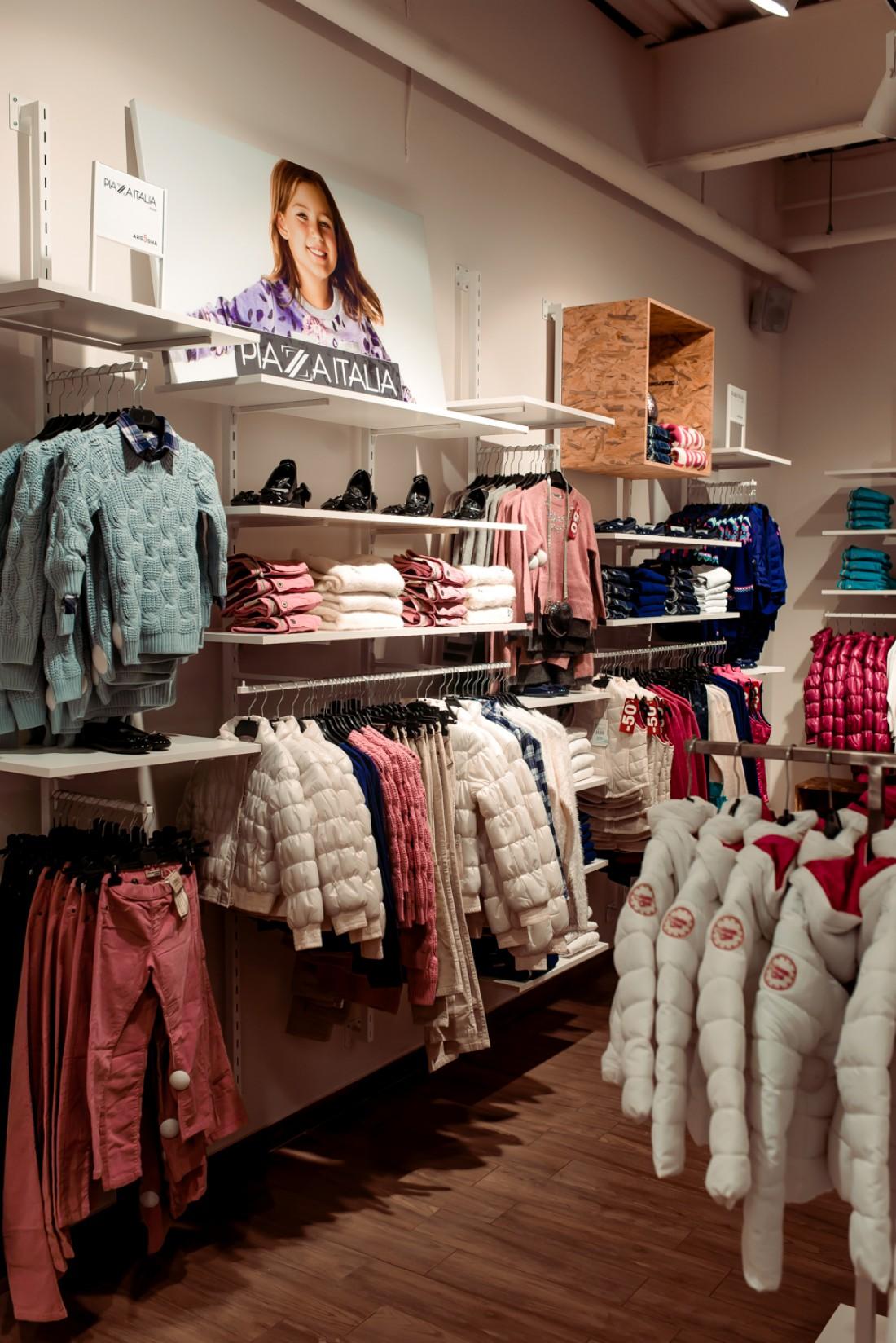 Магазин детской одежды ARGOSHA – лучшие бренды от сети ARGO