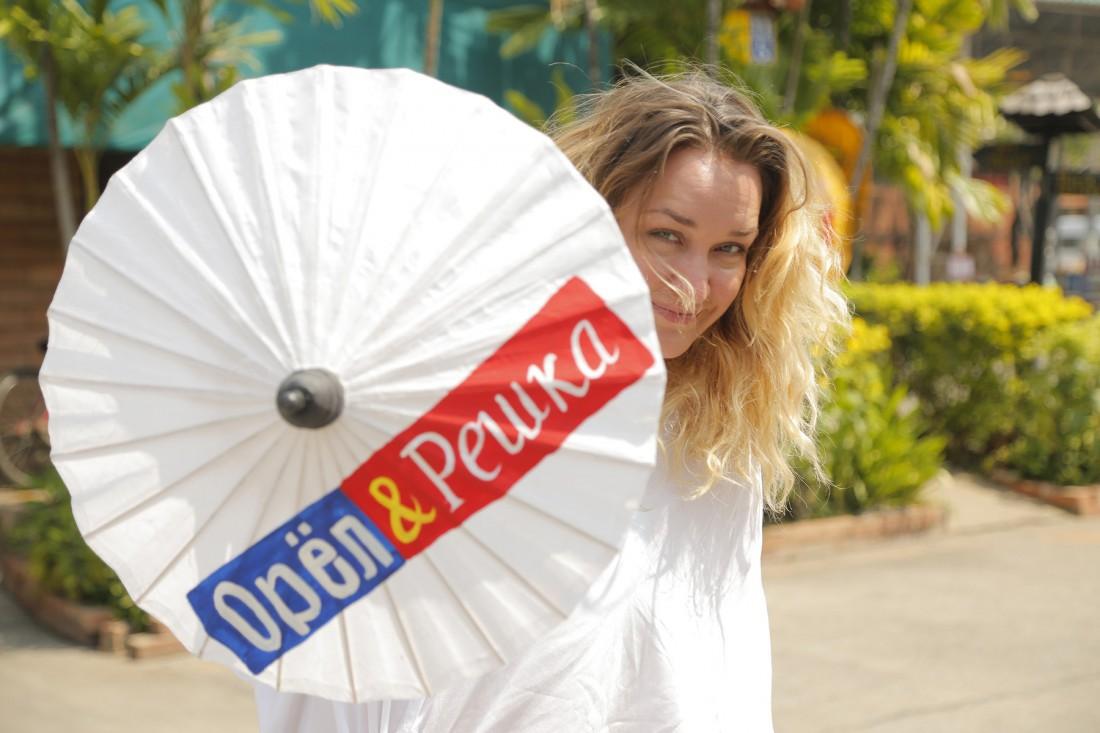 Елена Синельникова