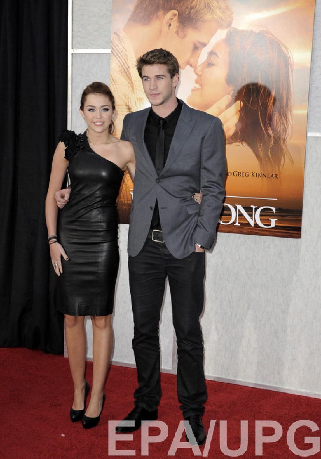 Лиам и Майли