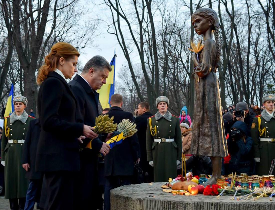 Президент Украины с первой леди