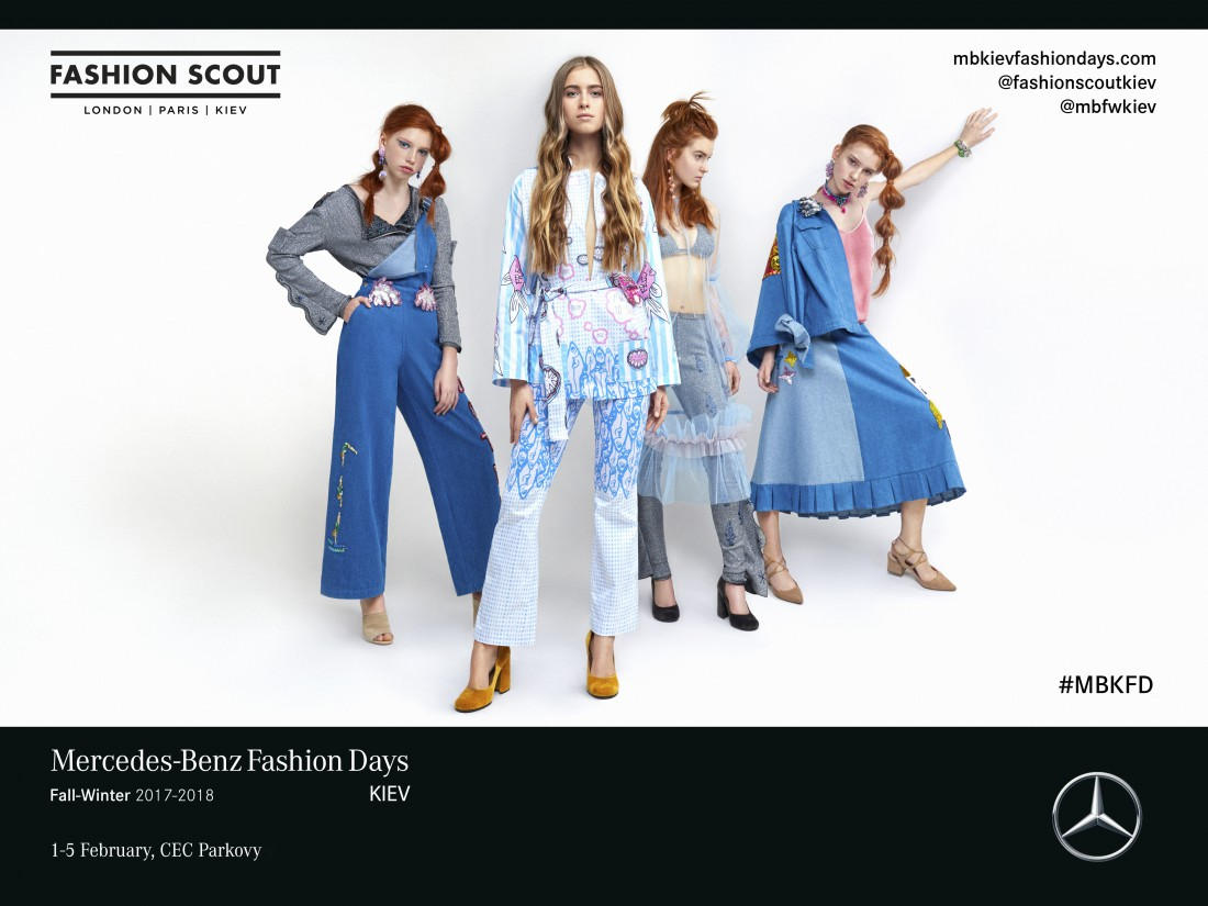 Fashion Scout Kiev представил рекламную кампанию F/W 17-18