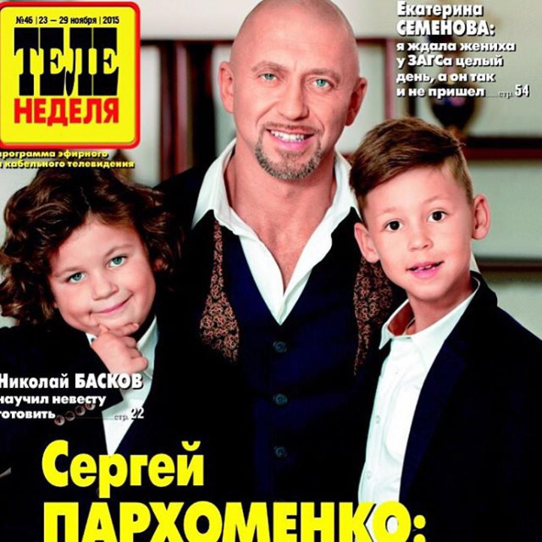 SERYOGA с детьми: Марк - 6 лет и Платон -5 лет (слева)