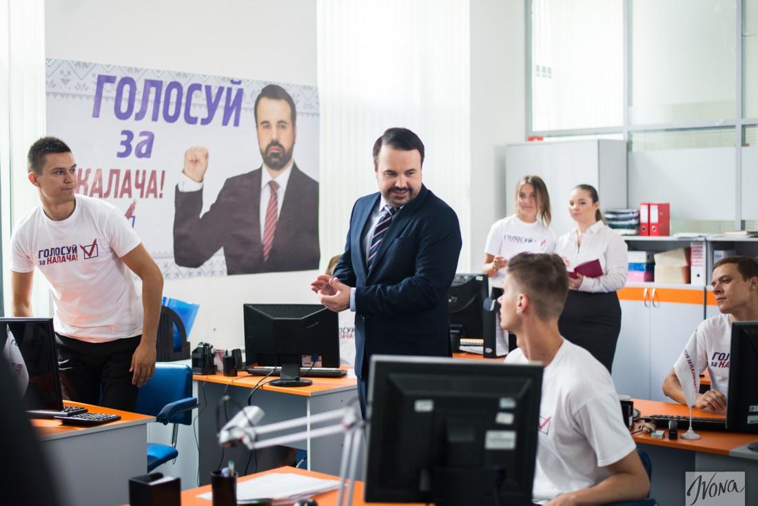 Антон Лирник в сериале Кандидат