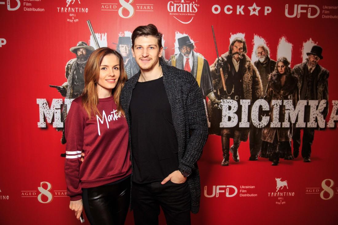 Эрика и Сергей