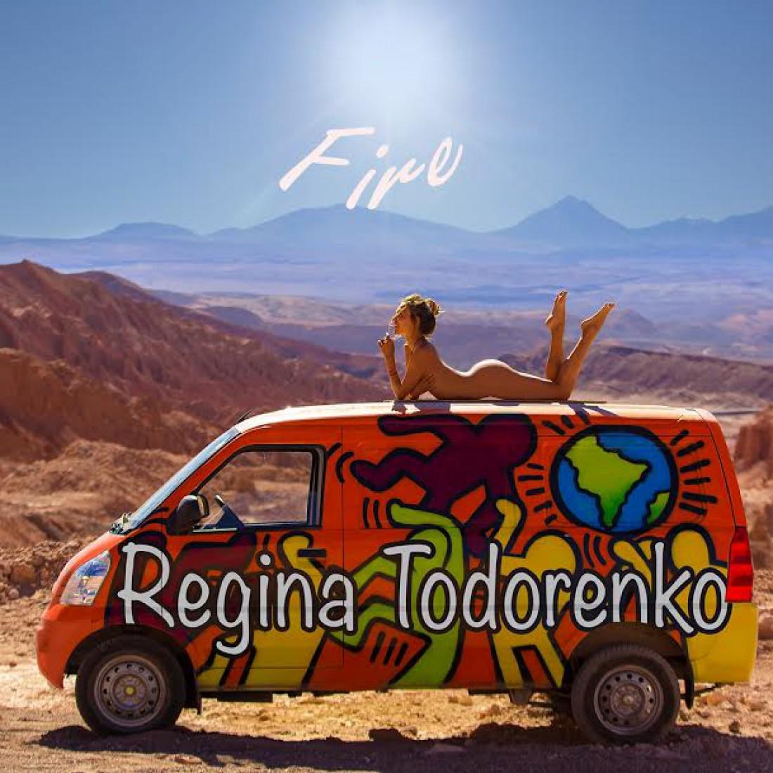 Обложка нового альбома Регины Тодоренко
