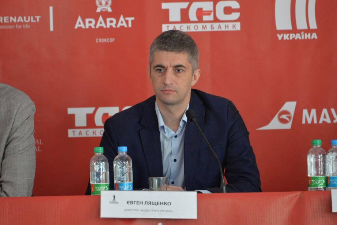 Евгений Лященко