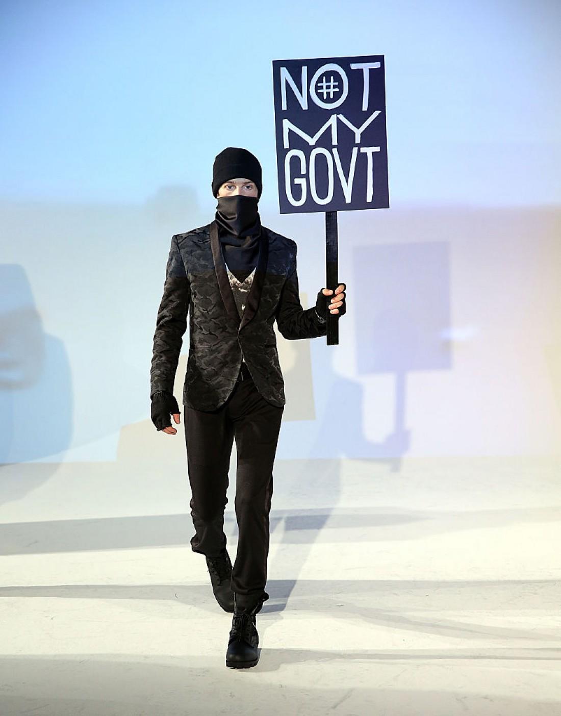 #НеМоеПравительство
