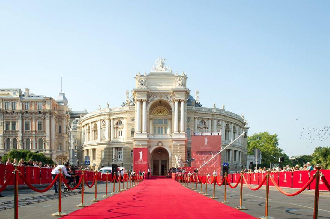 Одесский кинофестиваль 2017