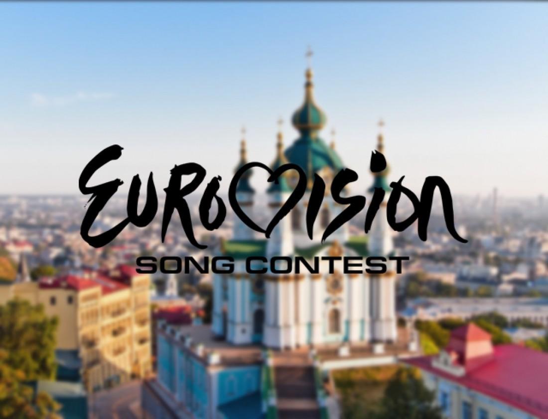 Евровидение 2017: Киев