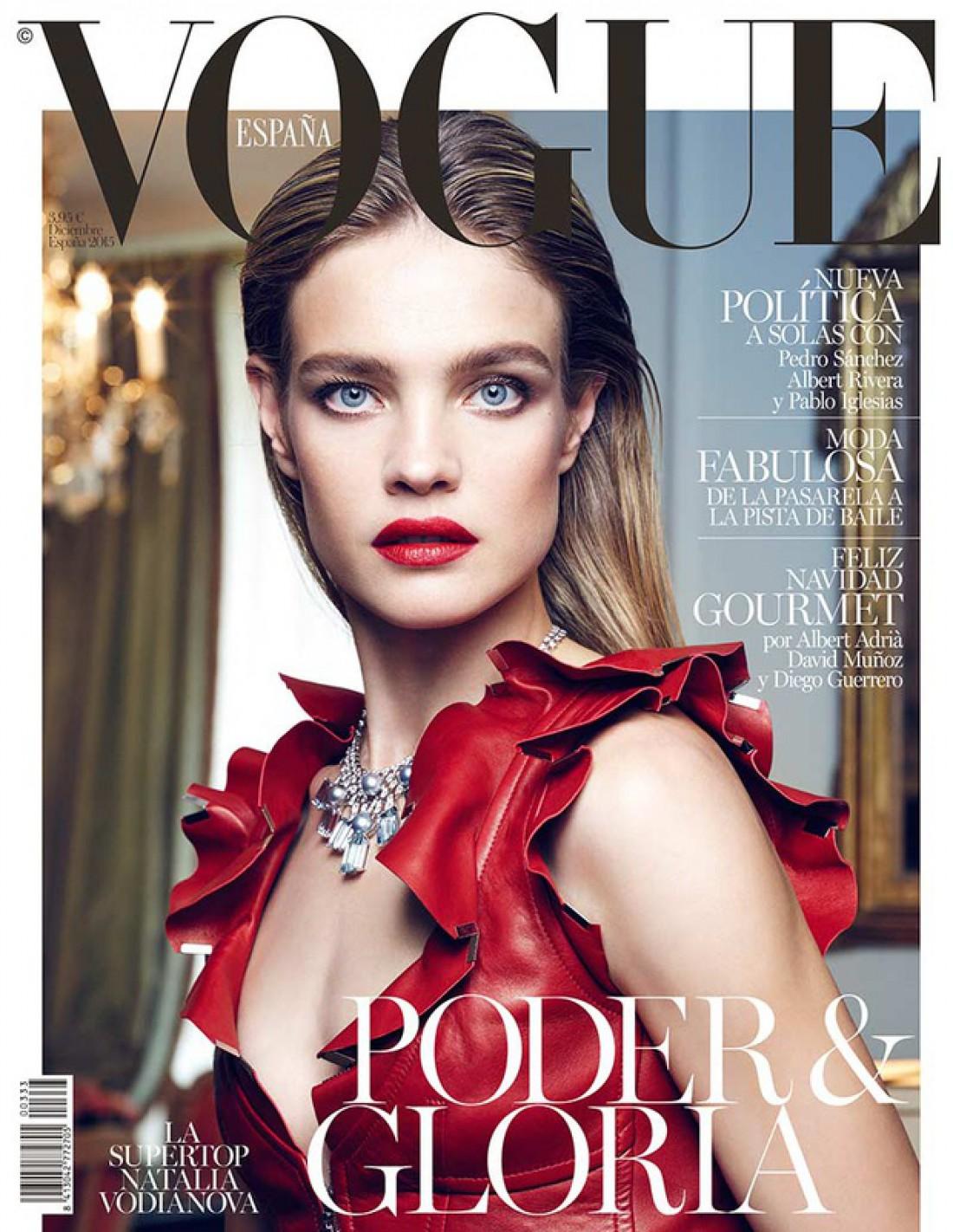 Модель Наталья Водянова на обложке Vogue