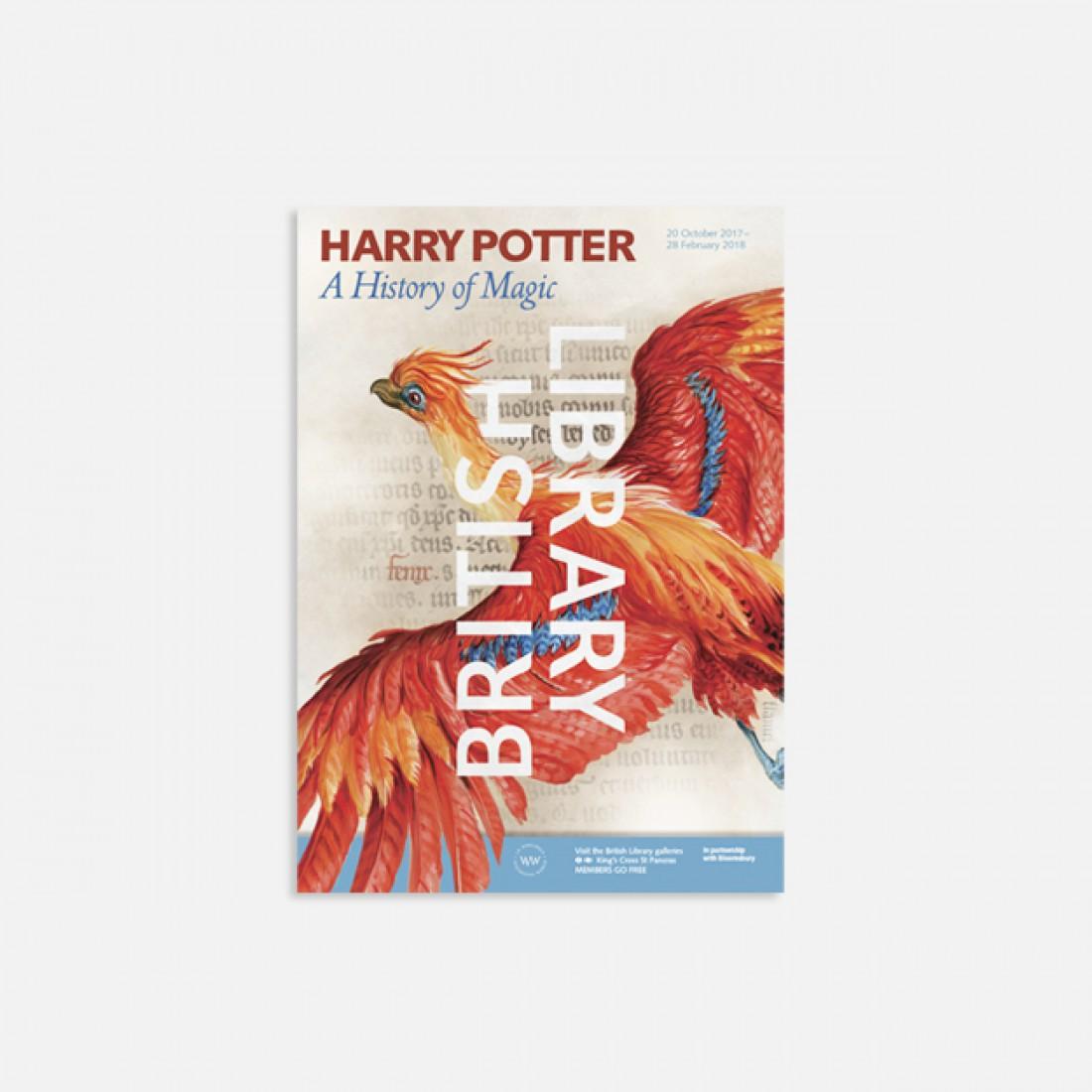 Новая книга о вселенной Гарри Поттера