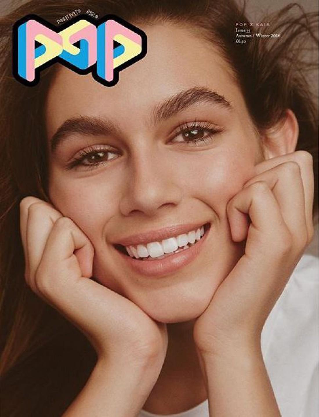 Модель Кайя Гербер на обложках Pop