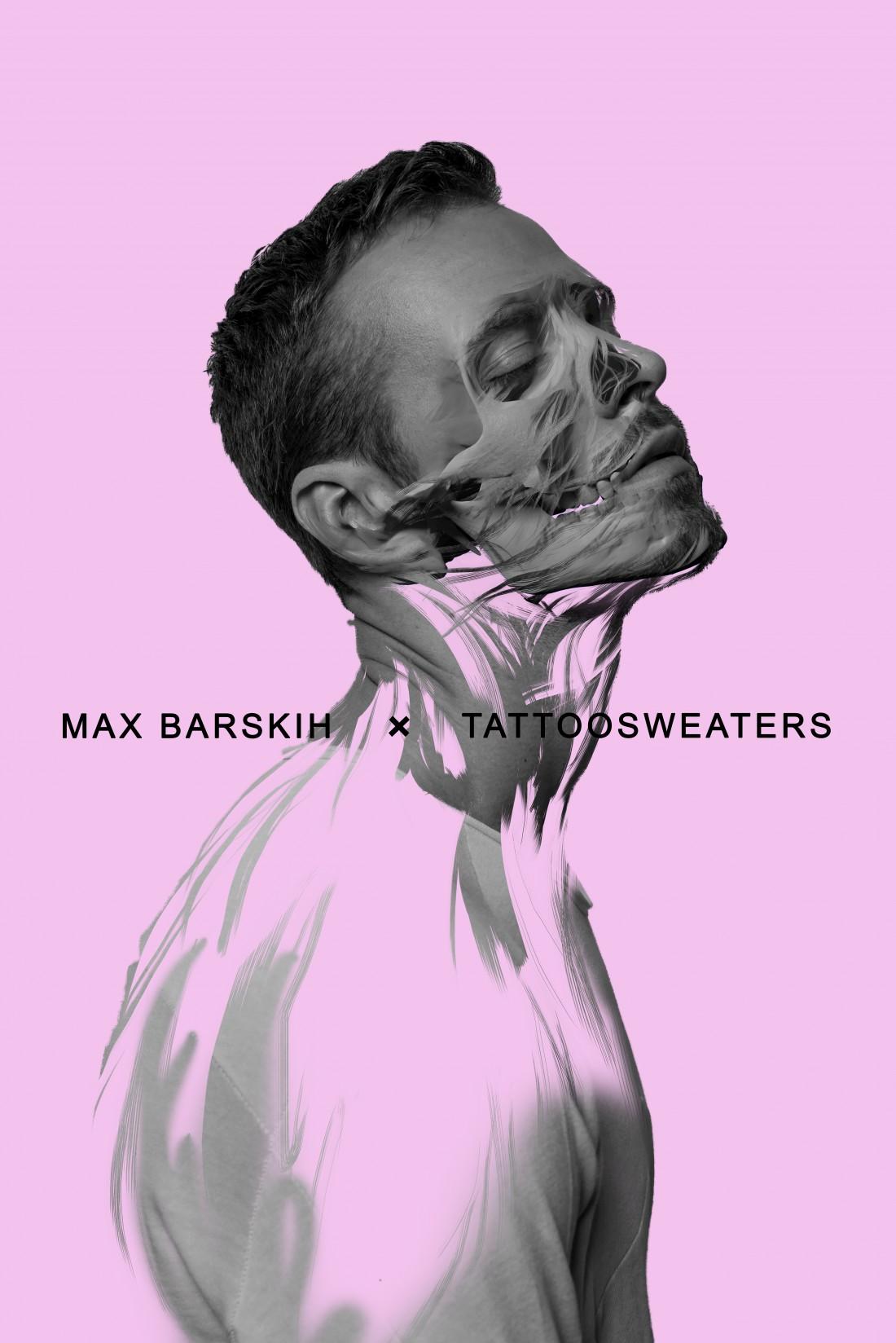 Макс Барских стал лицом модного бренда