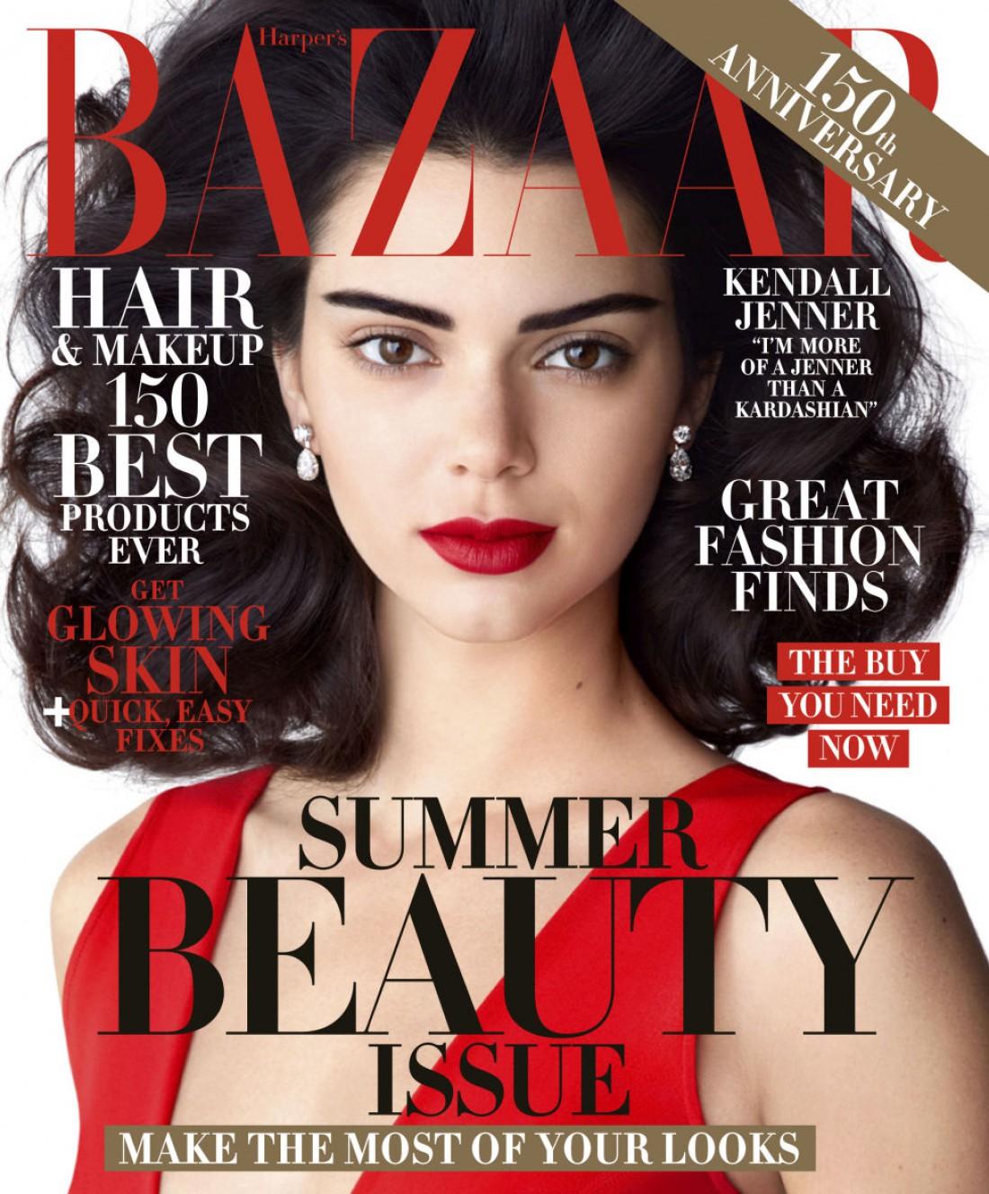 Обложка Harper's Bazaar с Кендалл Дженнер