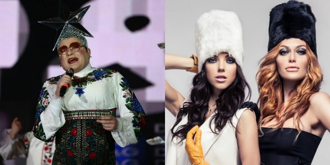 Онлайн видеоклипы украинских знаменитостей