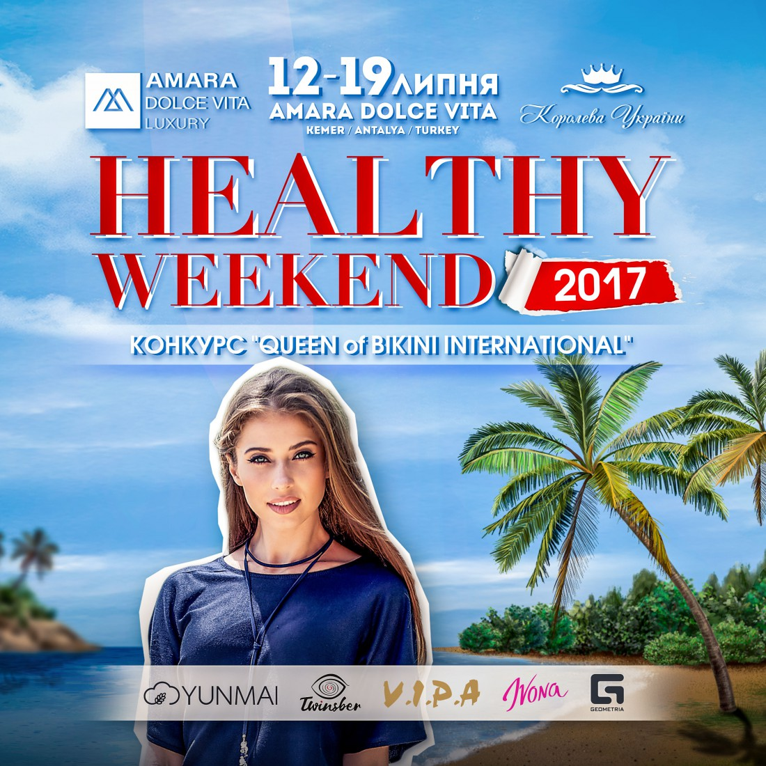 Healthy Weekend 2017