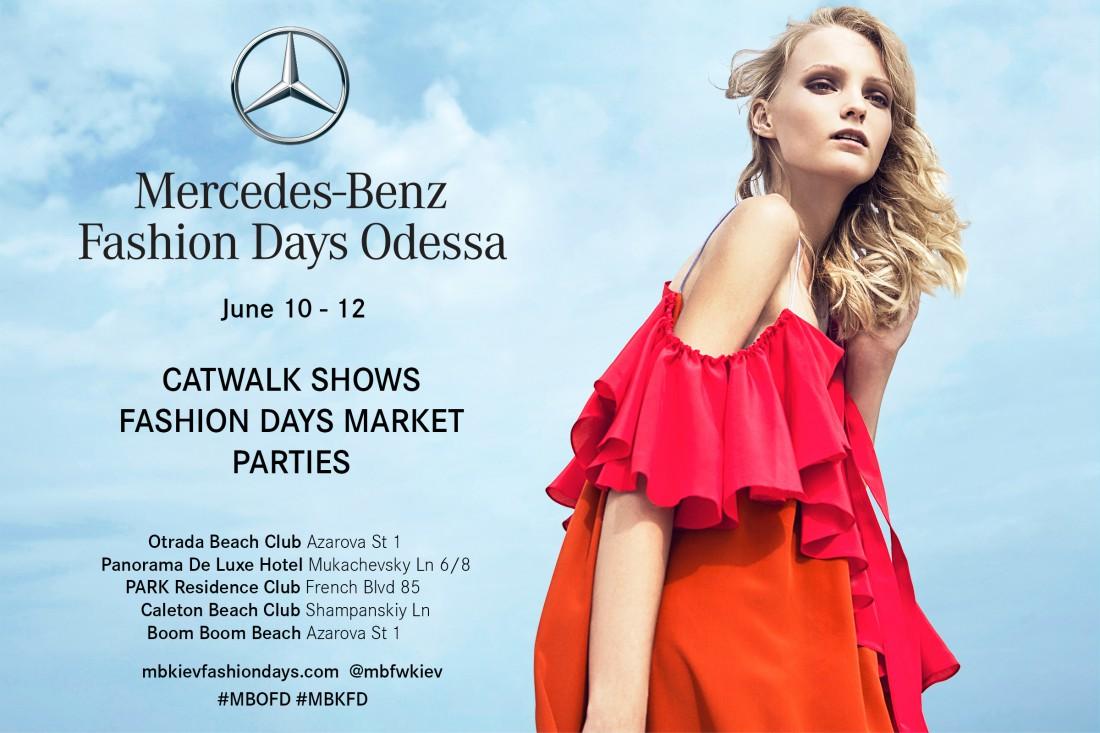В Одессе стартует Mercedes-Benz Odessa Fashion Days