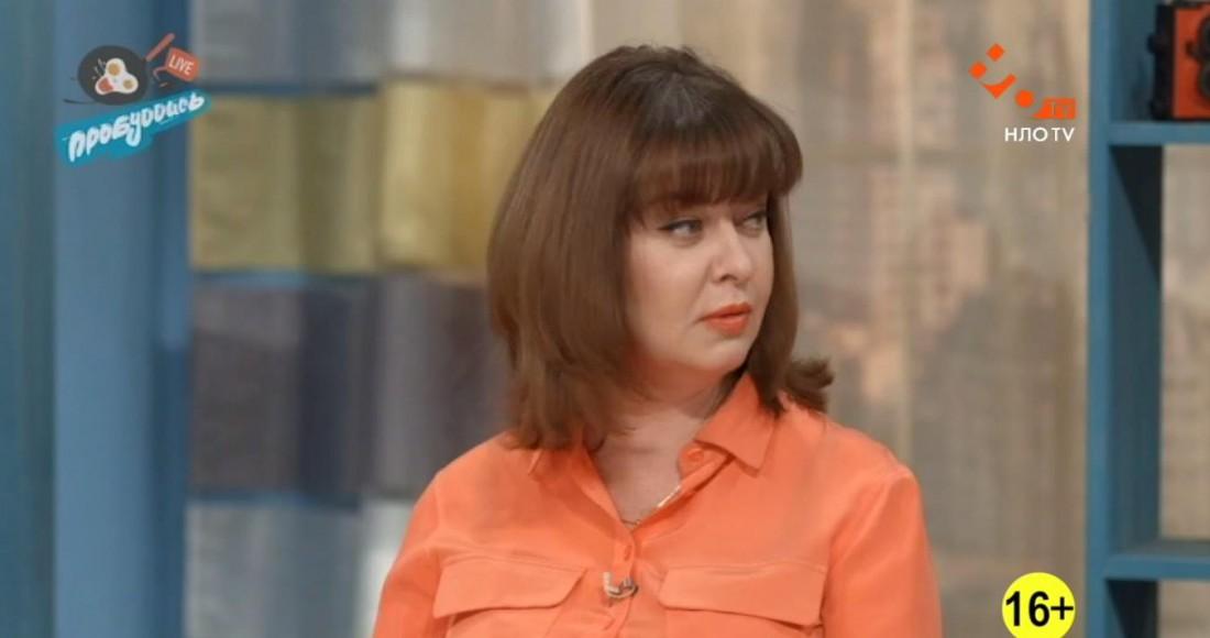Психолог Елена Рыхальская