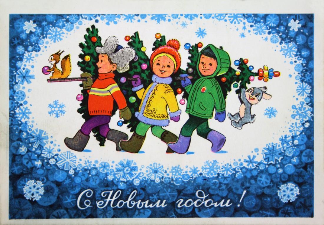 Новогоднее поздравление в стихах детям фото 205