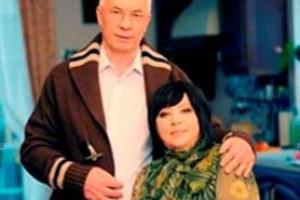 Николай Азаров с любимой женой Людмилой