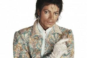 Перчатку Джексона продали за 330 000 долларов