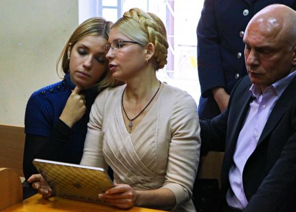 Юлия Тимошенко с дочерью (слева) и мужем