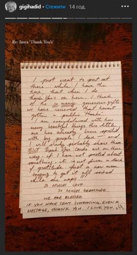 Джиджи Хадид растрогала Сеть письмом-обращением к фанам