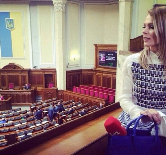 Ольга Фреймут посетила Верховную раду Украины