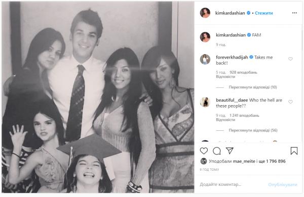 Ким Кардашьян показала архивное фото с братом и сестрами