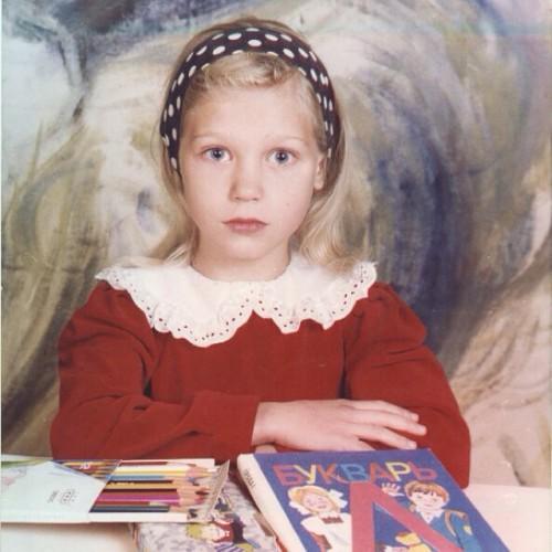 Кристина Асмус – первоклашка