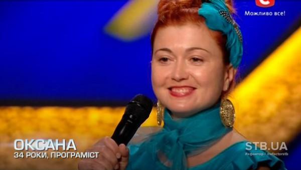 Голубая фея Оксана выступила на Х-Факторе 5