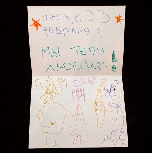Гарик Харламов получил открытку от дочери