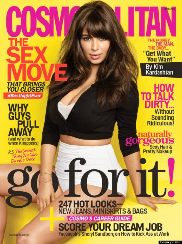 Звезда реалити-шоу Ким Кардашян на обложке журнала Cosmopolitan, апрель 2013