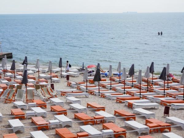 Пляжи Одессы: Отрада