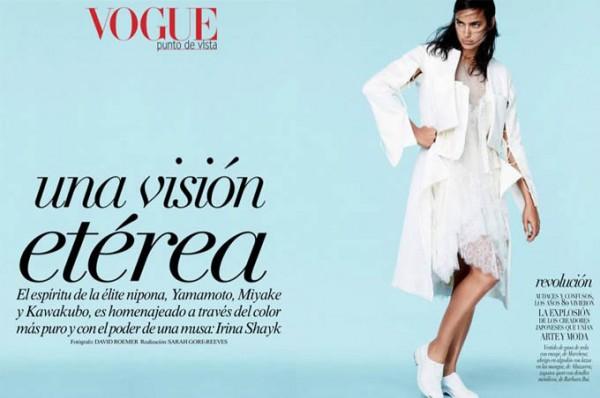 Ирина шейк в журнале Vogue Mexico