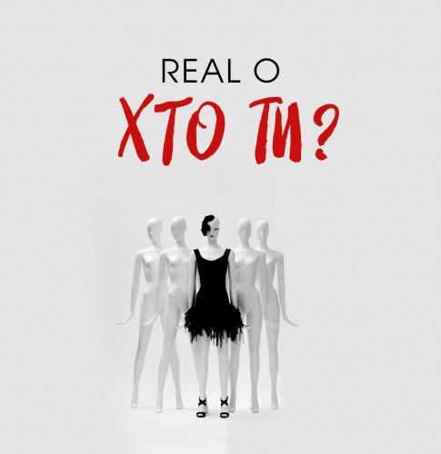Обложка песни Real O