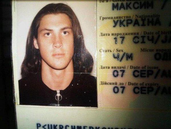 Так Максим Чмерковский выглядел в юношестве