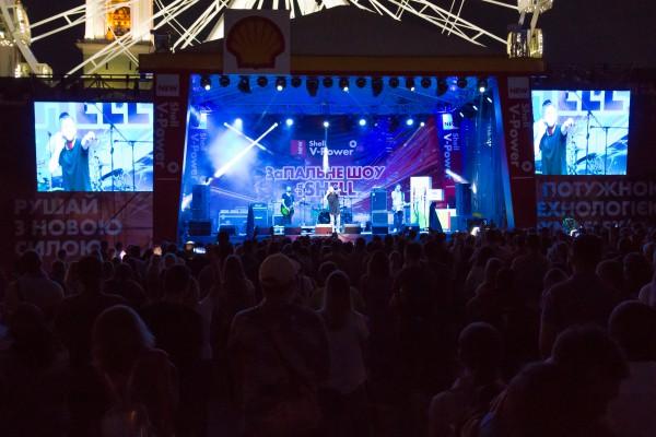 Фото со сцены
