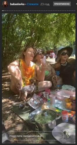 Слава Каминская показала кадры с празднования дня рождения мамы