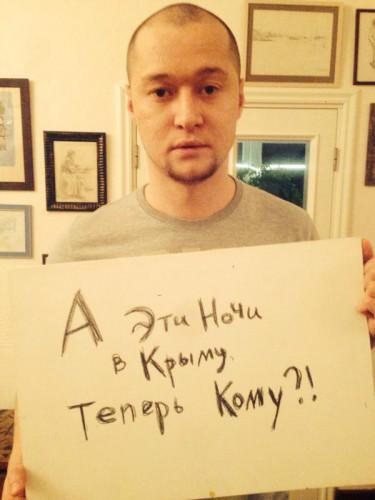 Группа Бумбокс не против концертов в России